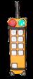 remote1a